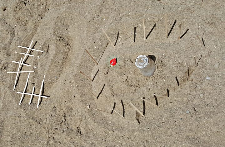 sand pit creation