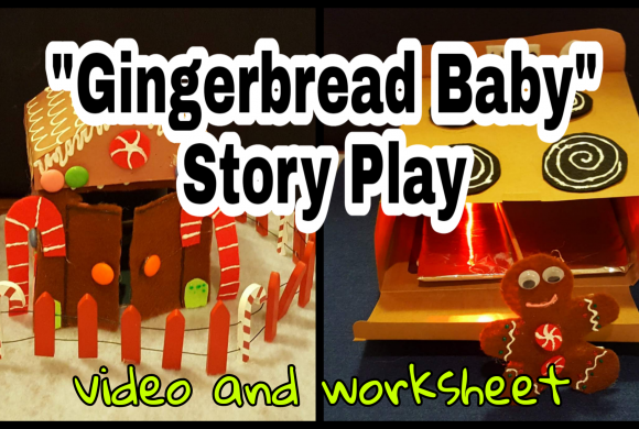 Gingerbread Baby + Worksheet